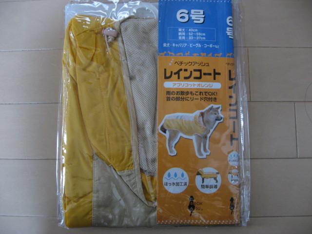 f:id:maki-mama:20090314090046j:image:w300