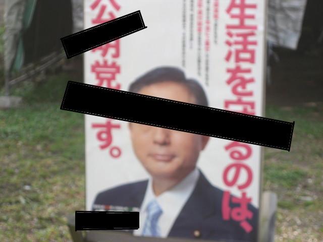 f:id:maki-mama:20090317103314j:image:w300
