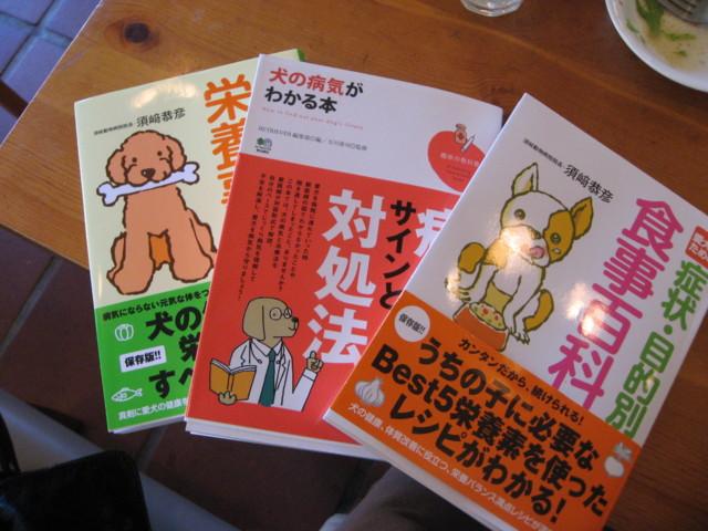 f:id:maki-mama:20090402170441j:image:w300
