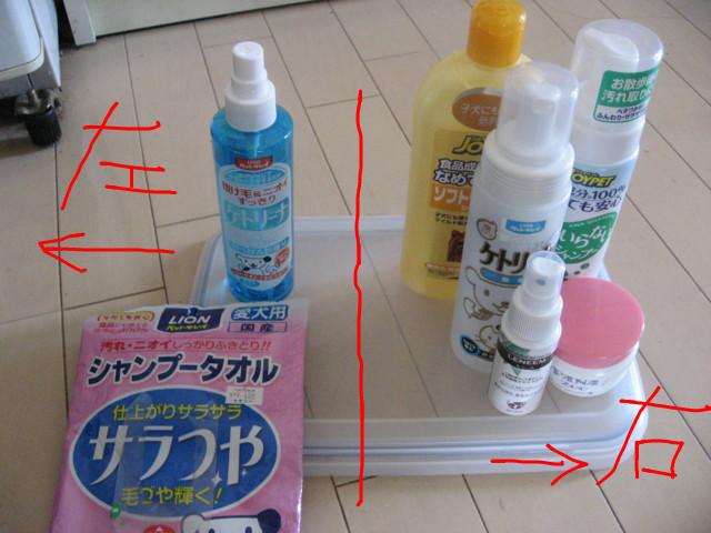 f:id:maki-mama:20090415162458j:image:w300