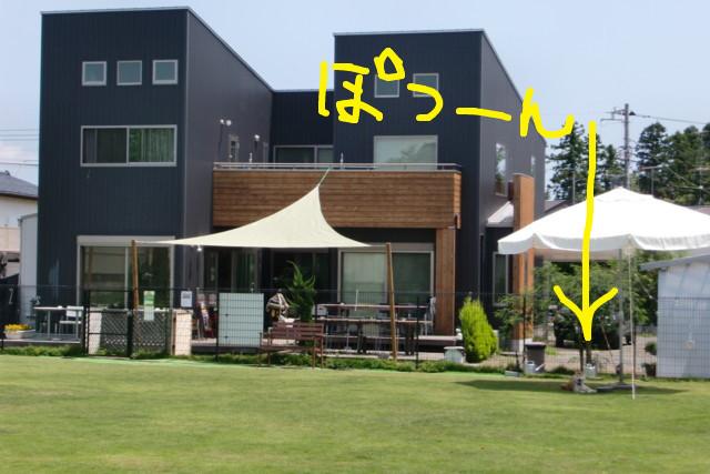 f:id:maki-mama:20090608110756j:image:w300