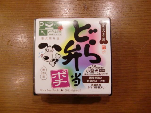 f:id:maki-mama:20090624214645j:image:w300