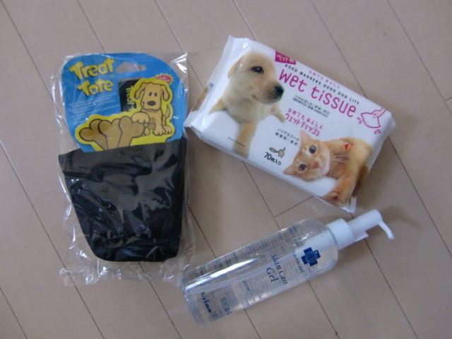 f:id:maki-mama:20090716210041j:image:w300