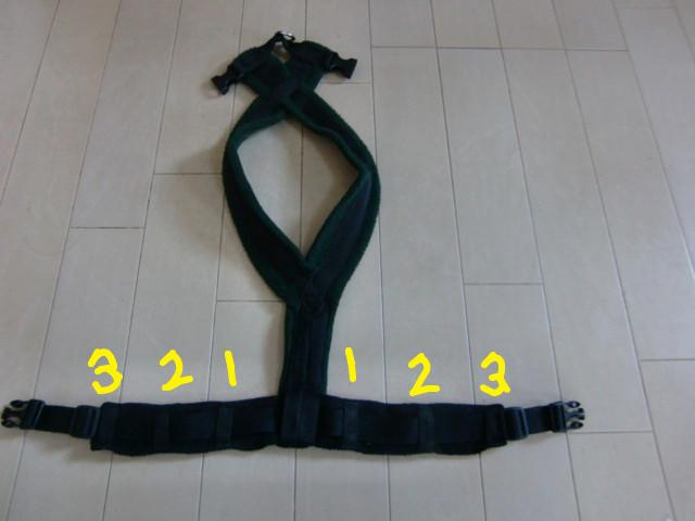 f:id:maki-mama:20090805081841j:image:w300