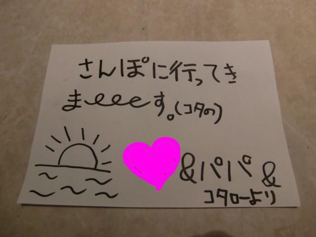 f:id:maki-mama:20091009200059j:image:w300