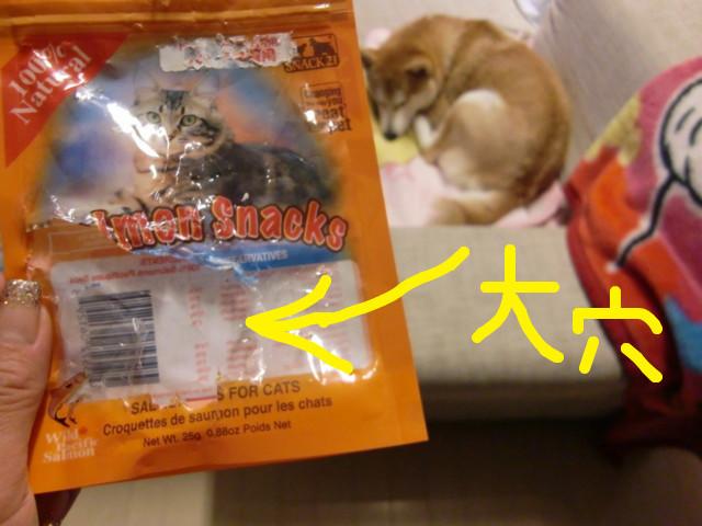 f:id:maki-mama:20100223152920j:image:w300