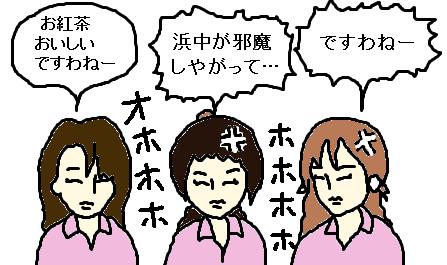 f:id:maki-morita:20160121105345p:image