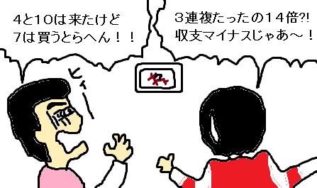 f:id:maki-morita:20160121105417p:image