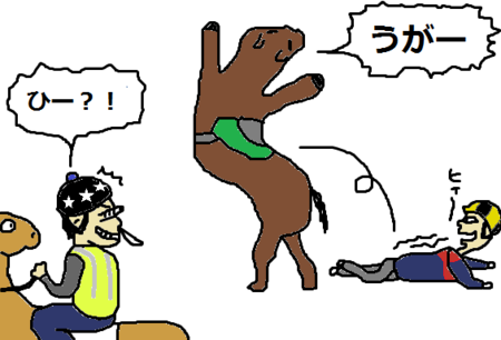f:id:maki-morita:20160203142734p:image