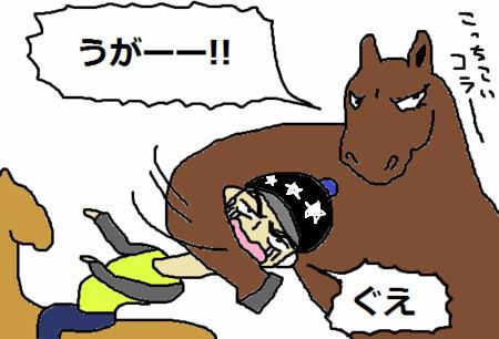 f:id:maki-morita:20160203142735j:image