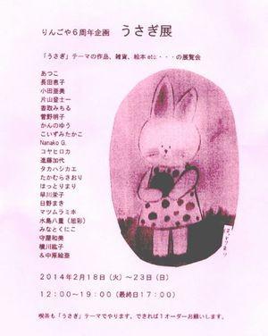 f:id:maki-no:20140222014914j:image