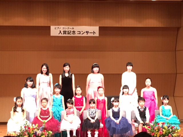f:id:maki-piano-school:20170212212432j:plain