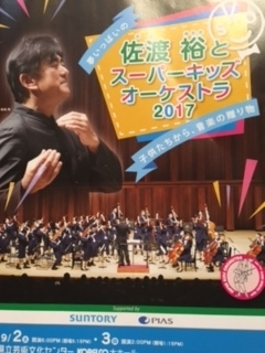f:id:maki-piano-school:20170903101015j:plain