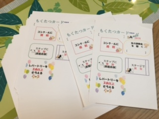 f:id:maki-piano-school:20180121201737j:plain