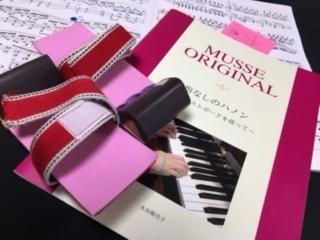 f:id:maki-piano-school:20180423093200j:plain