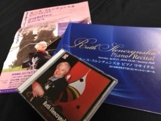 f:id:maki-piano-school:20180423093706j:plain
