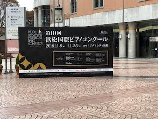 f:id:maki-piano-school:20181110222731j:plain