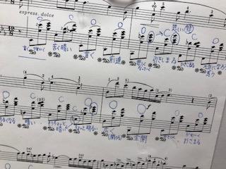 f:id:maki-piano-school:20181120223201j:plain