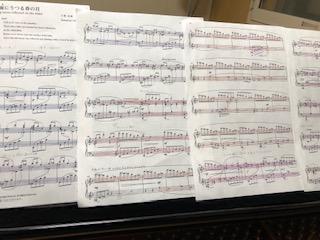 f:id:maki-piano-school:20181120223247j:plain