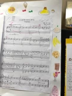 f:id:maki-piano-school:20181120223342j:plain