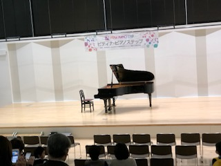 f:id:maki-piano-school:20181203100128j:plain
