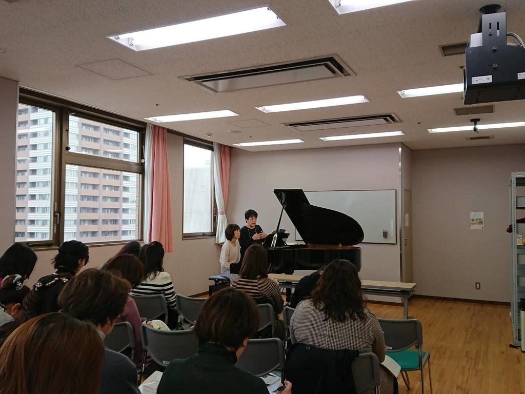 f:id:maki-piano-school:20181209101602j:plain