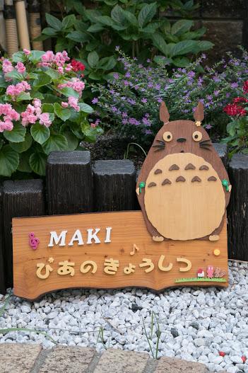 f:id:maki-piano-school:20190306215430j:plain