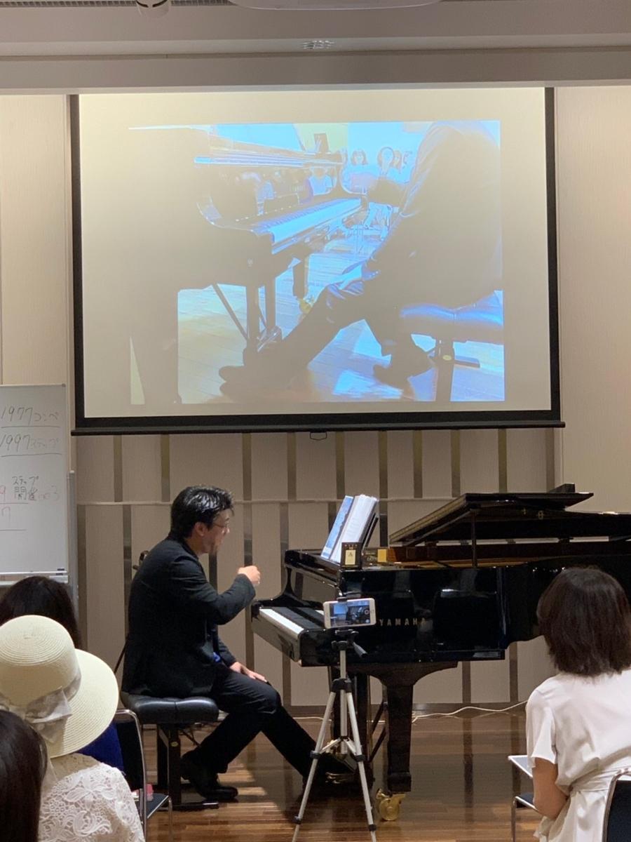 f:id:maki-piano-school:20190604232238j:plain
