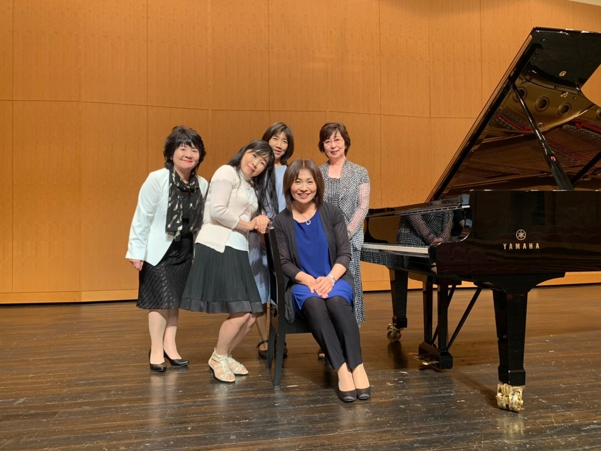 f:id:maki-piano-school:20190723213405j:plain