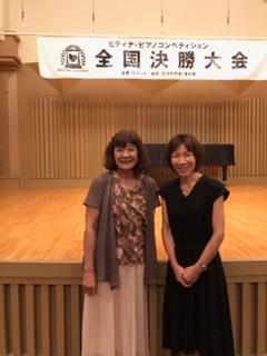f:id:maki-piano-school:20190820082212j:plain