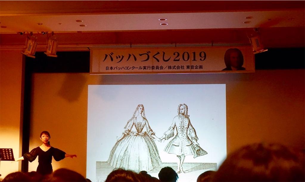 f:id:maki-piano-school:20190924152644j:image