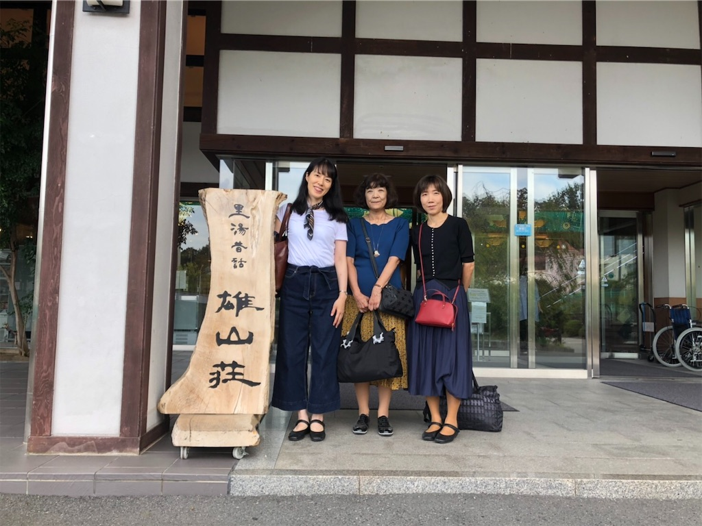 f:id:maki-piano-school:20190927172121j:image