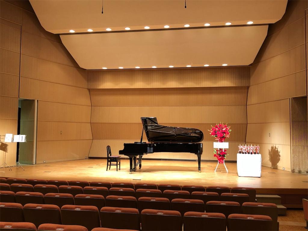f:id:maki-piano-school:20191104092221j:image