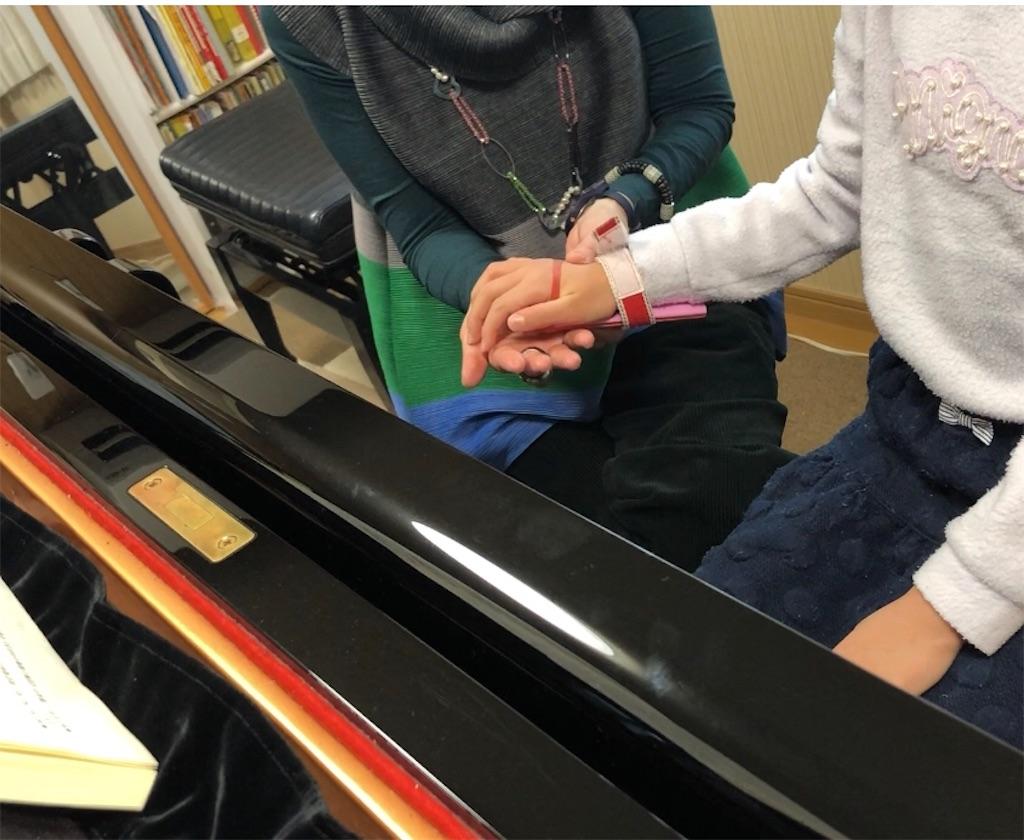 f:id:maki-piano-school:20191118130401j:image