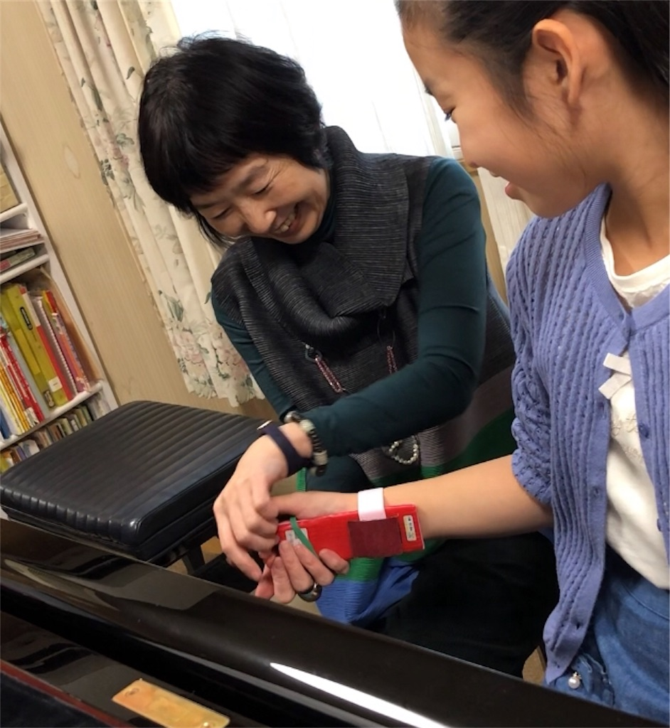 f:id:maki-piano-school:20191118162250j:image