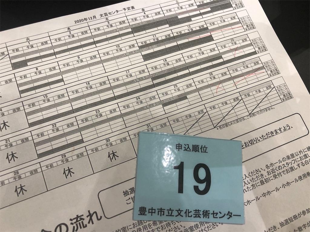 f:id:maki-piano-school:20191202160816j:image