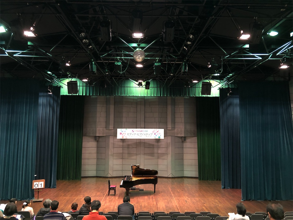 f:id:maki-piano-school:20191214194857j:image