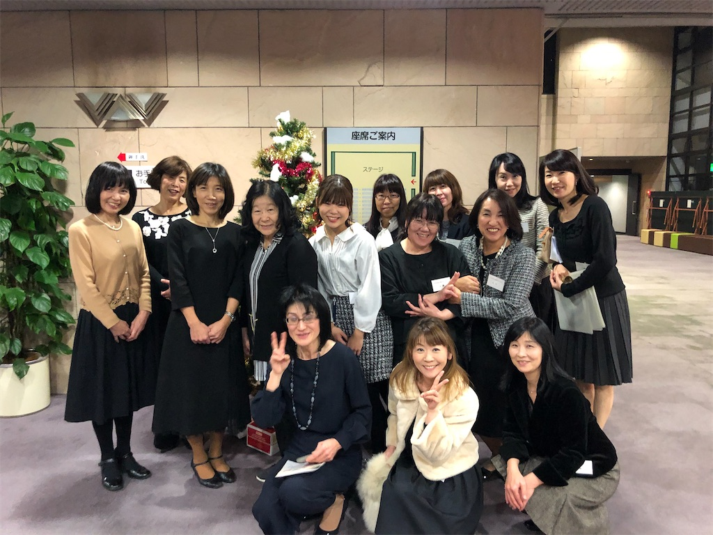 f:id:maki-piano-school:20191214195656j:image
