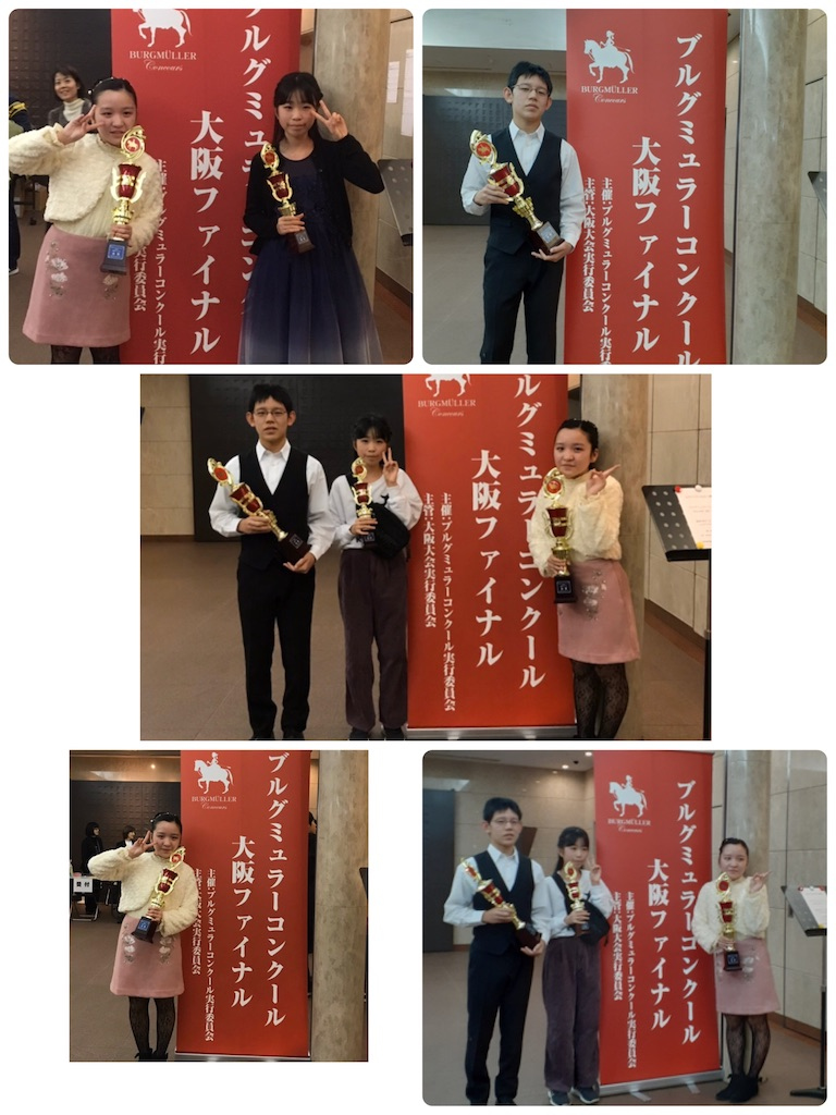 f:id:maki-piano-school:20191215074422j:image