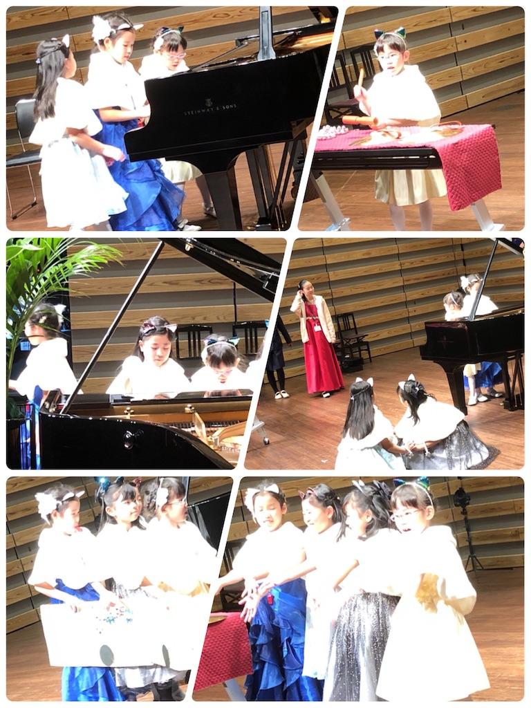 f:id:maki-piano-school:20191228094655j:image