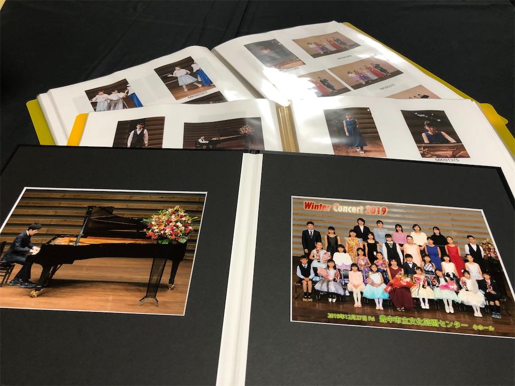 f:id:maki-piano-school:20200125212733j:image