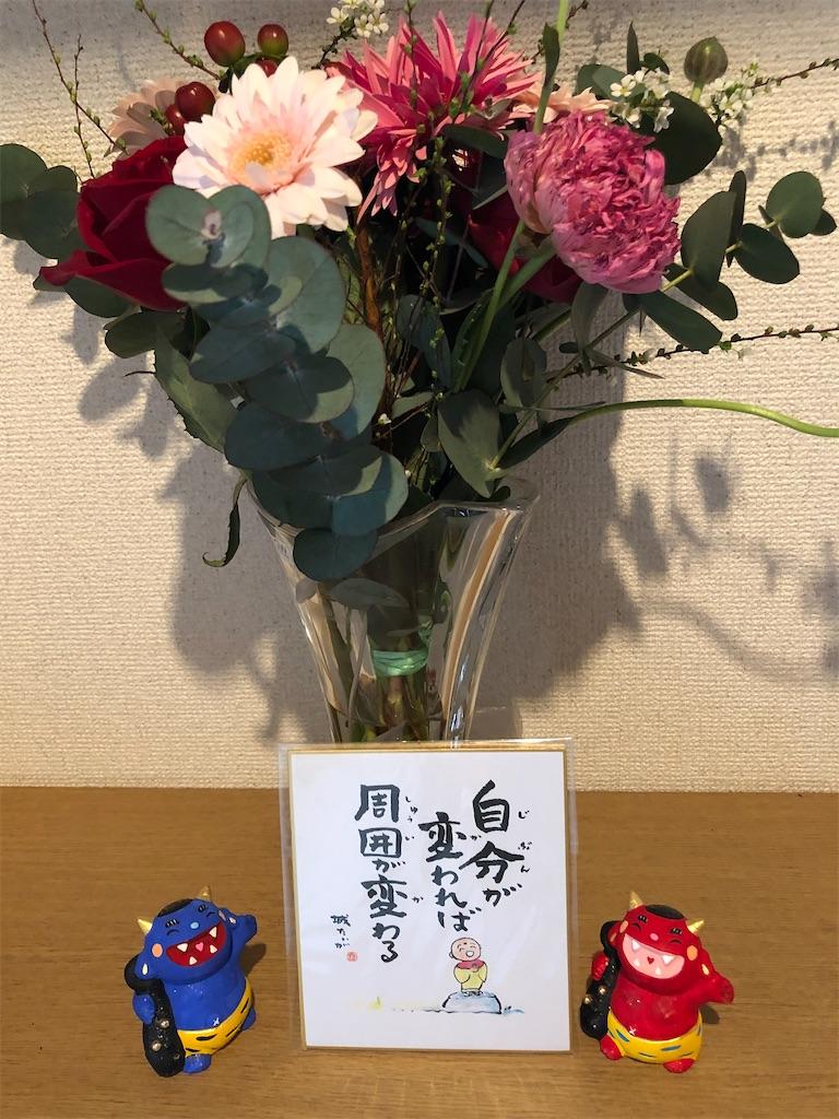 f:id:maki-piano-school:20200208093607j:image