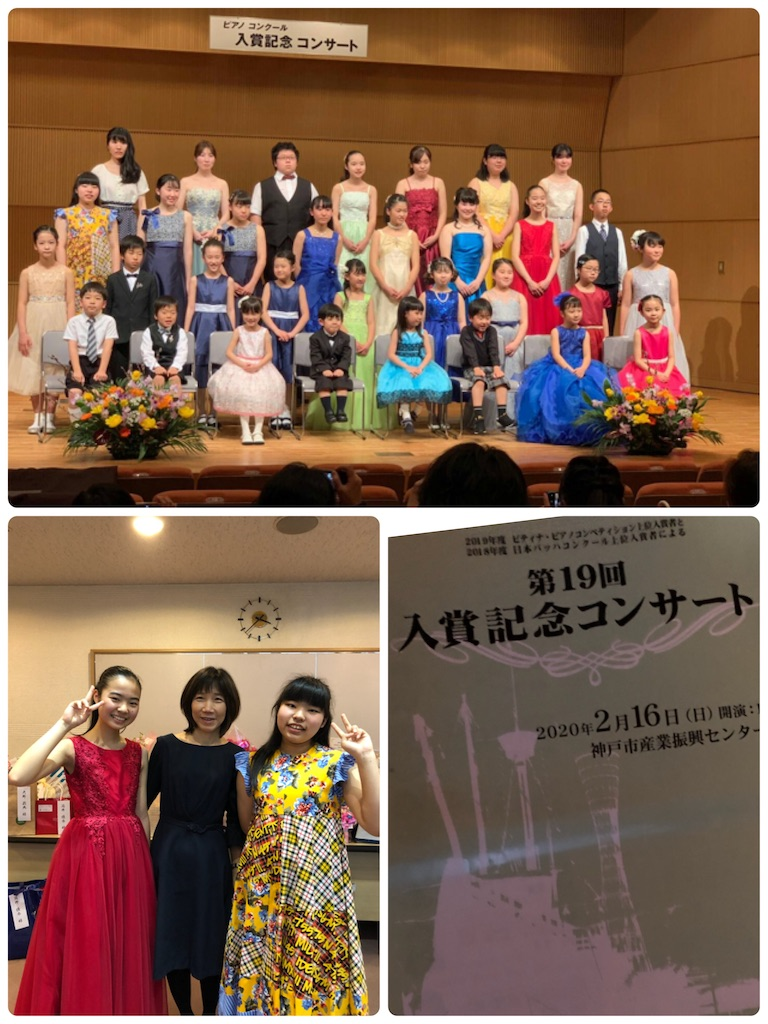 f:id:maki-piano-school:20200217095105j:image