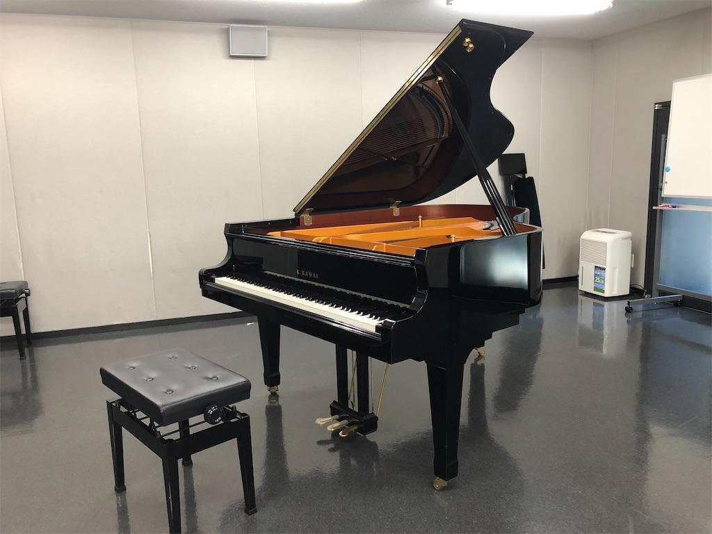 f:id:maki-piano-school:20200706074716j:image