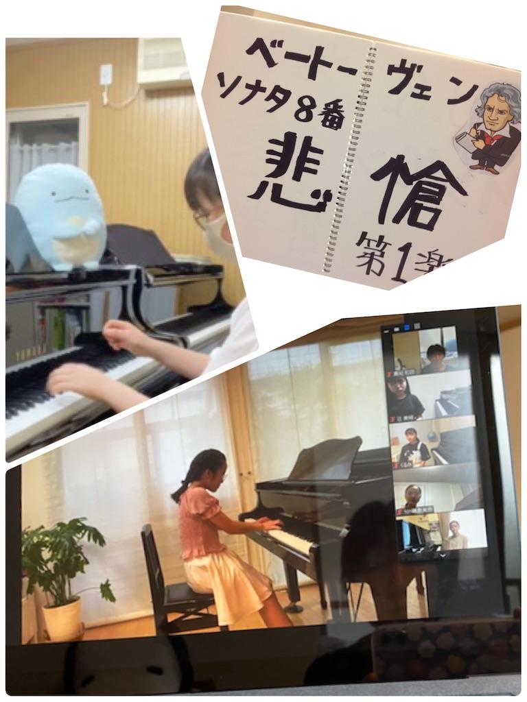 f:id:maki-piano-school:20200907105536j:image