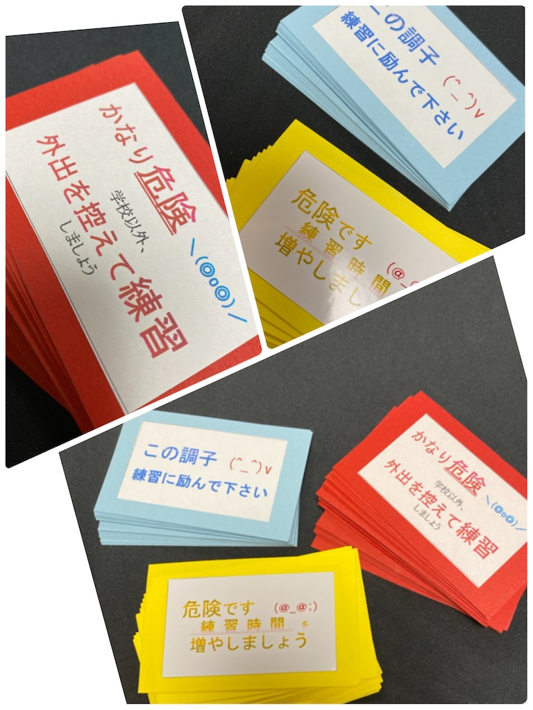 f:id:maki-piano-school:20201215090431j:image