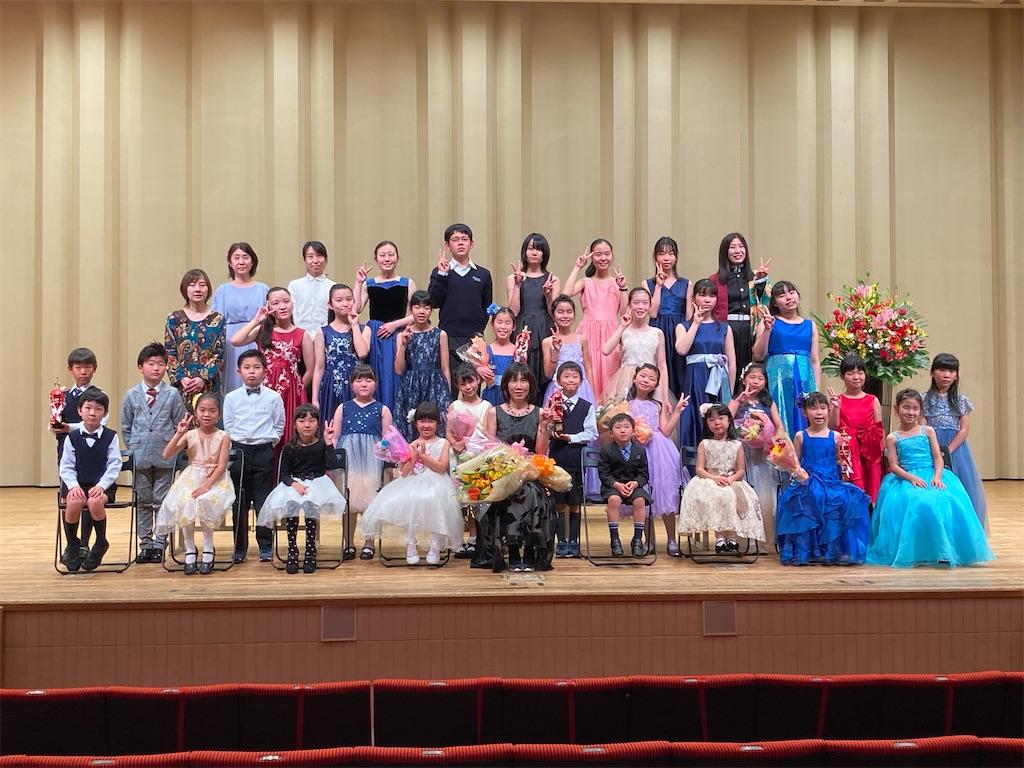 f:id:maki-piano-school:20201228124333j:image