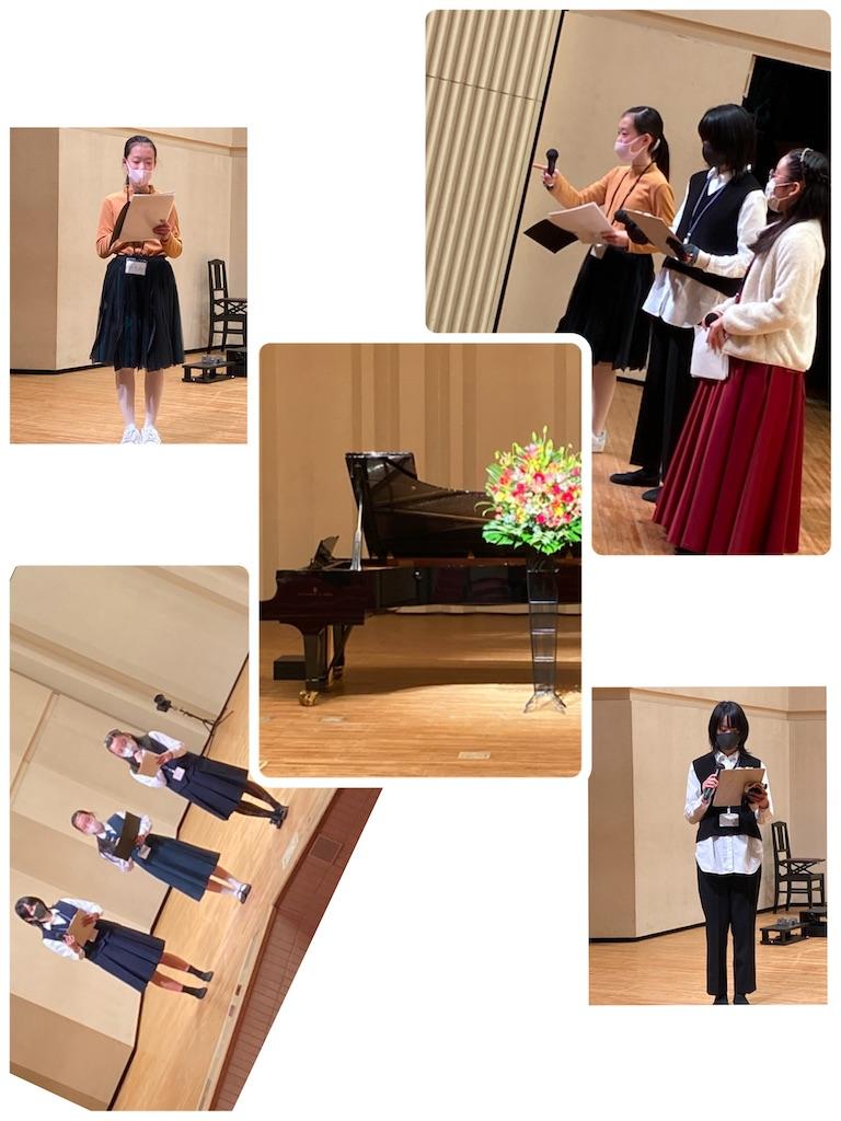 f:id:maki-piano-school:20201228134241j:image