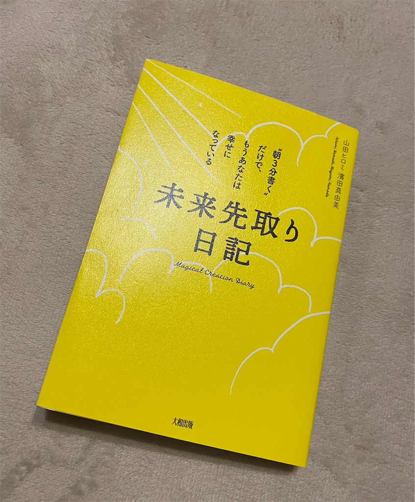 f:id:maki-piano-school:20210125093712j:image