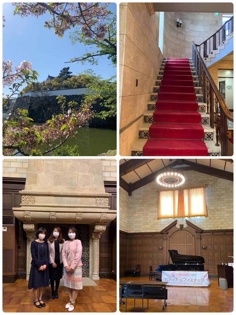 f:id:maki-piano-school:20210412104016j:image